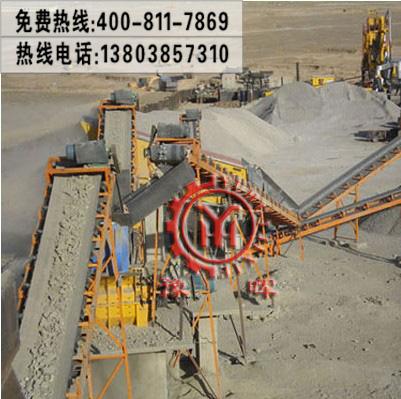 山东石料生产线