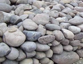 河卵石bob手机网页版登录